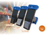 PS-1720series