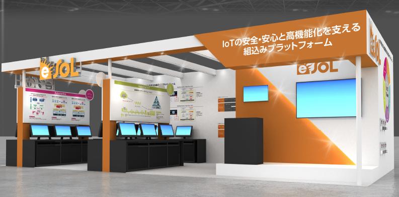 IoTM2M2019_booth